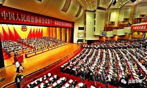 解读:省政协委员是什么级别?全国政协委员排
