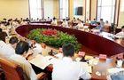 中央政法委
