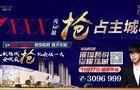 彩世界app苹果版,蚌埠汇金广场