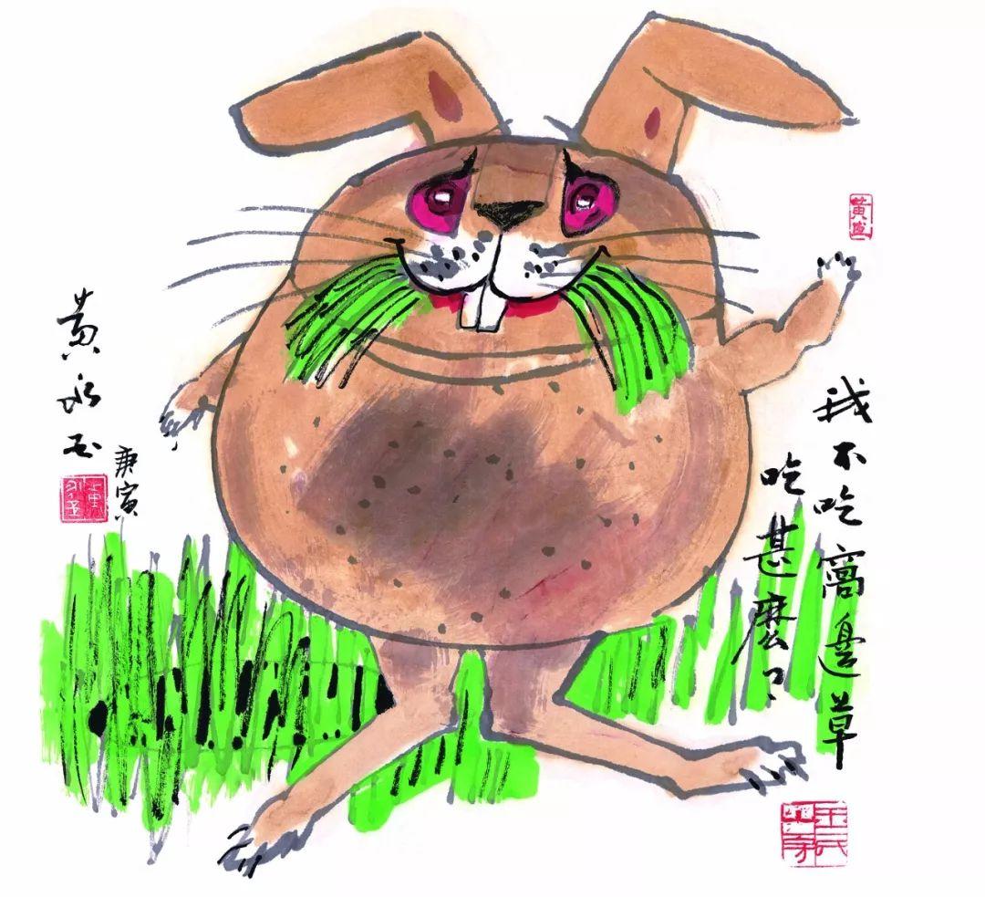 十二个十二个月黄永玉十二生肖画展2月2日在深圳美术馆开幕