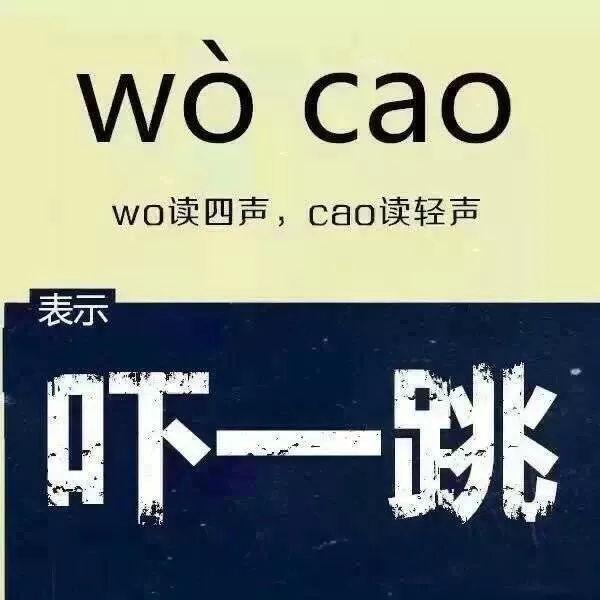 研究生面試拒寫中文簡曆:你的「優秀」,不配中華漢字!