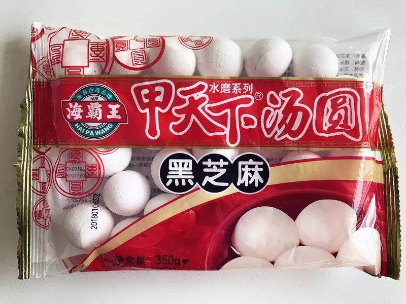 4. 海霸王甲天下汤圆-黑芝麻