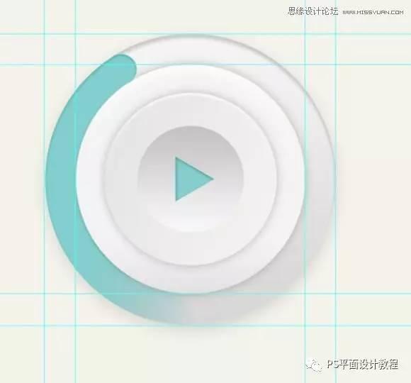 UI图标v图标在PS中绘制一枚质感圆形播放器赣州广告设计电话公司图片