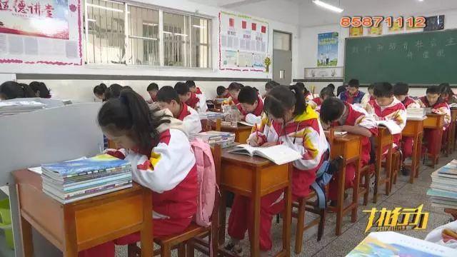 中小学开学季贵阳市教育部门要求学校十到位学校小学上海佳培双语图片