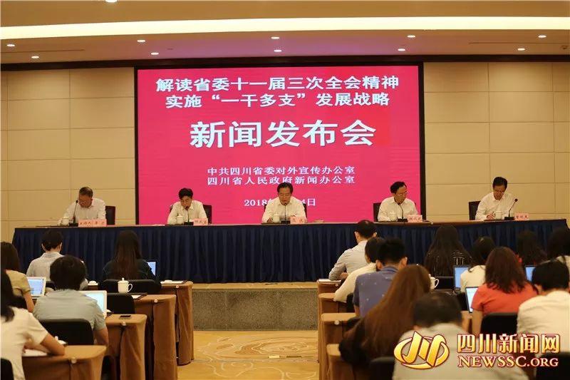 四川这七城竞争经济副中心,德阳榜上有名!