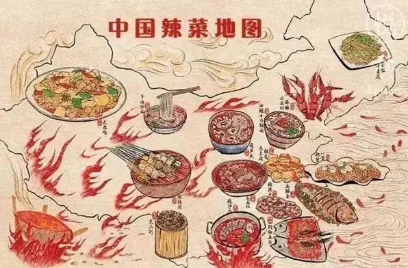 中国吃辣排行榜,吃辣哪省强? - 老泉 - 把酒临风的博客