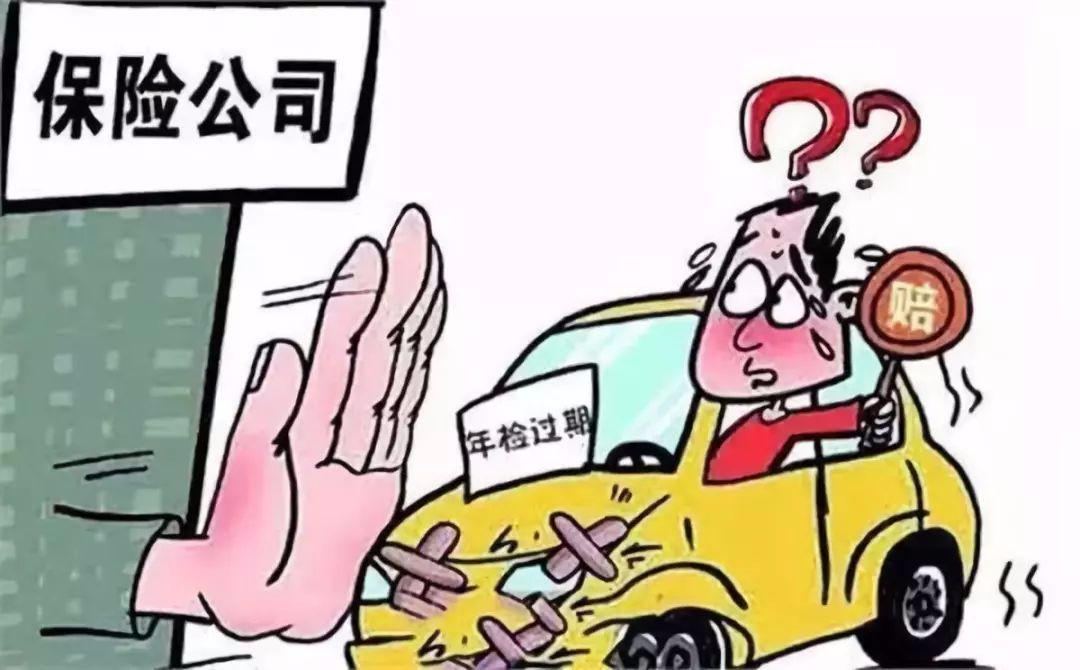 新车上牌后要去改保险吗 新车未上牌买保险 全球五金网