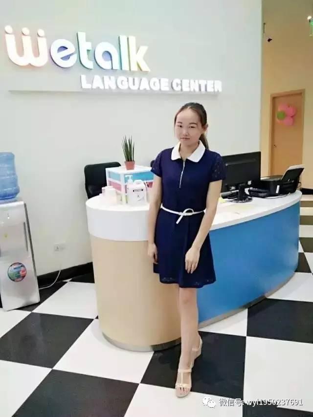 【海外招聘】菲律宾位于马尼拉的语言学校高薪