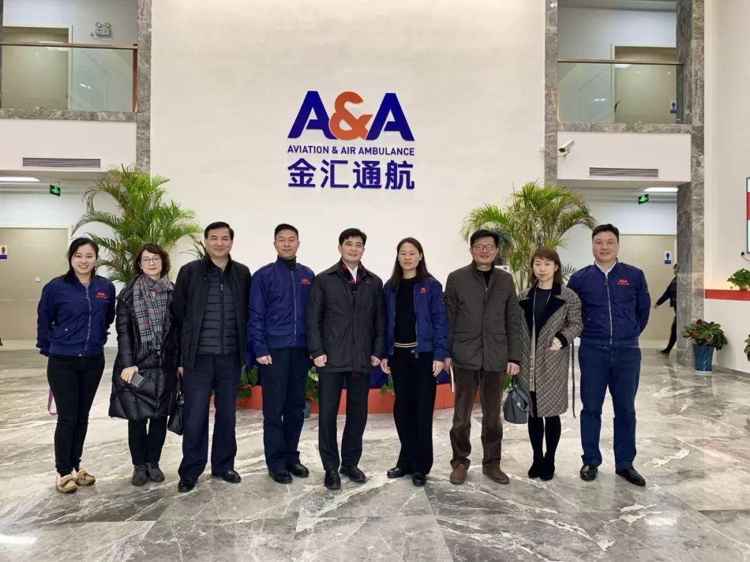 上海市应急管理局领导莅临金汇通航调研指导