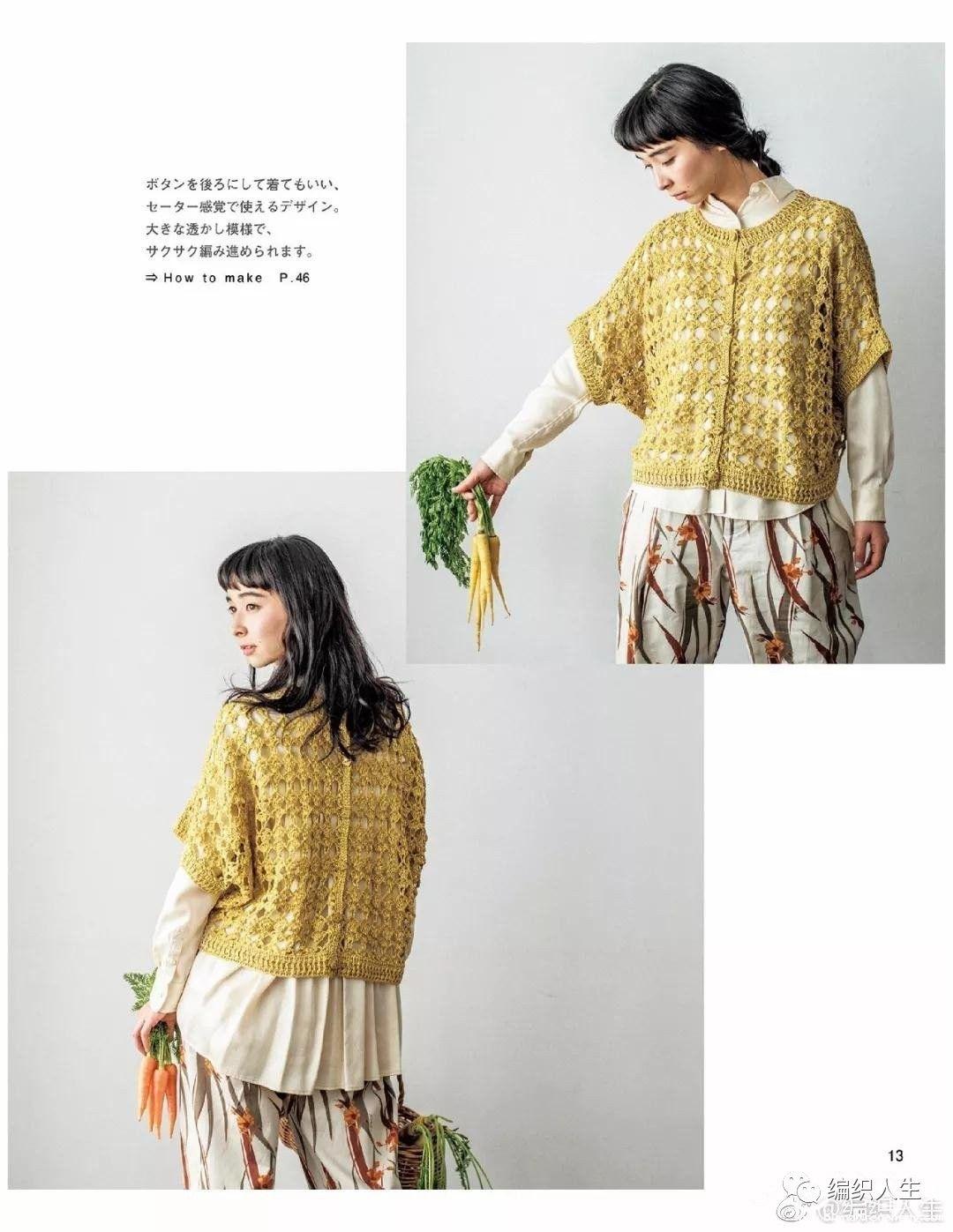 蔷薇:牦牛棉女士钩针蝙蝠袖休闲开衫(附图解)
