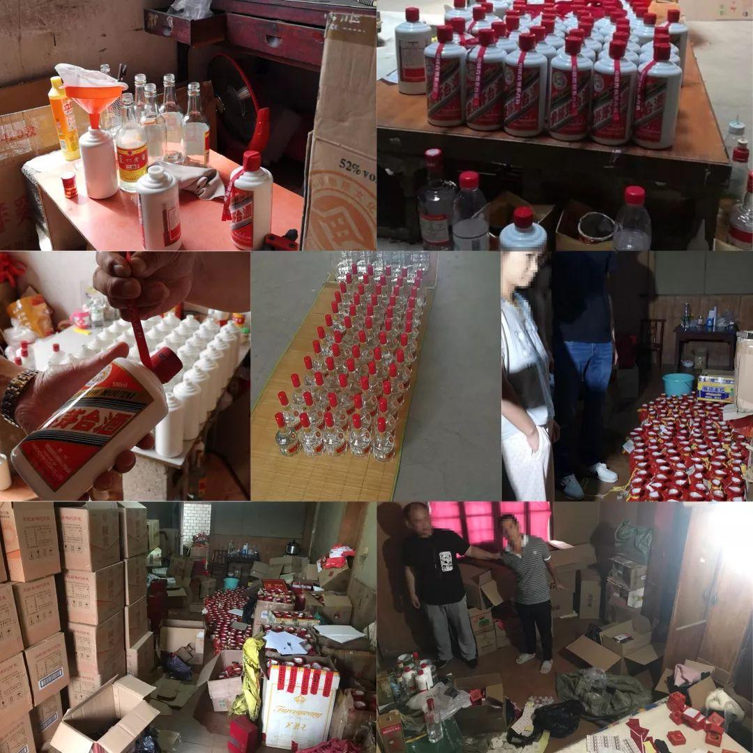 你喝的茅臺可能是長沙造!7000萬元假茅臺,五糧液等名酒被查獲!