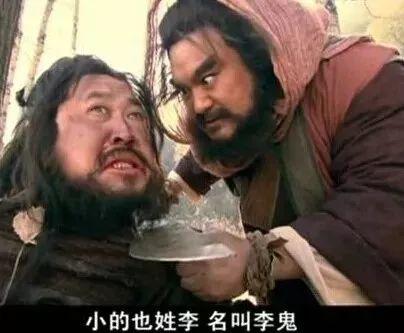 """【""""真李逵""""及时现身,为她成功保住43.7万血汗钱!】"""