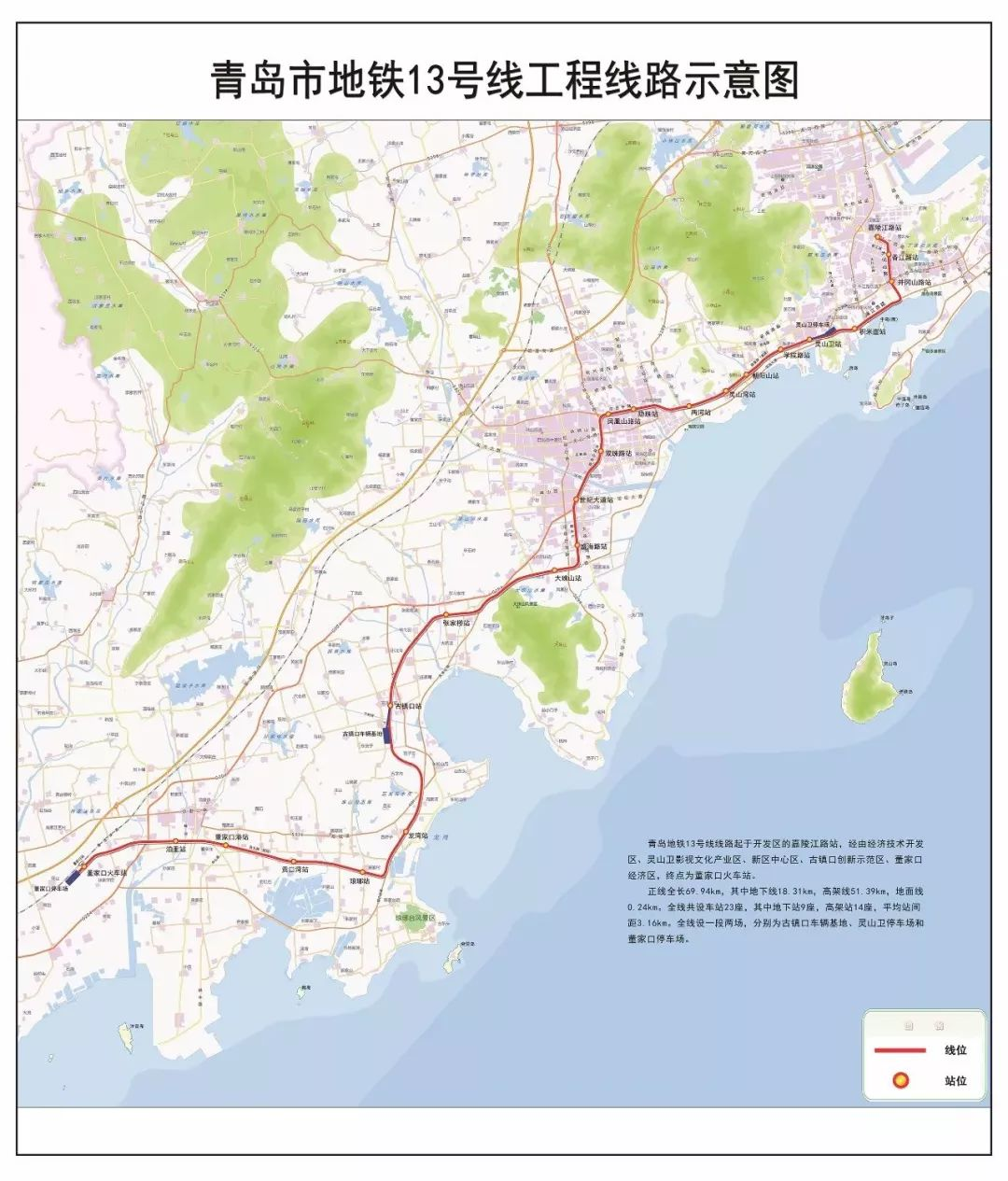 青岛地铁13号线最新:已进入全线动车调试阶段(效果图)
