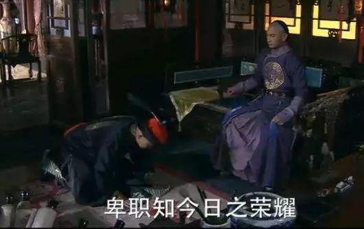 清朝大臣下跪前為何一定要拍拍袖子?