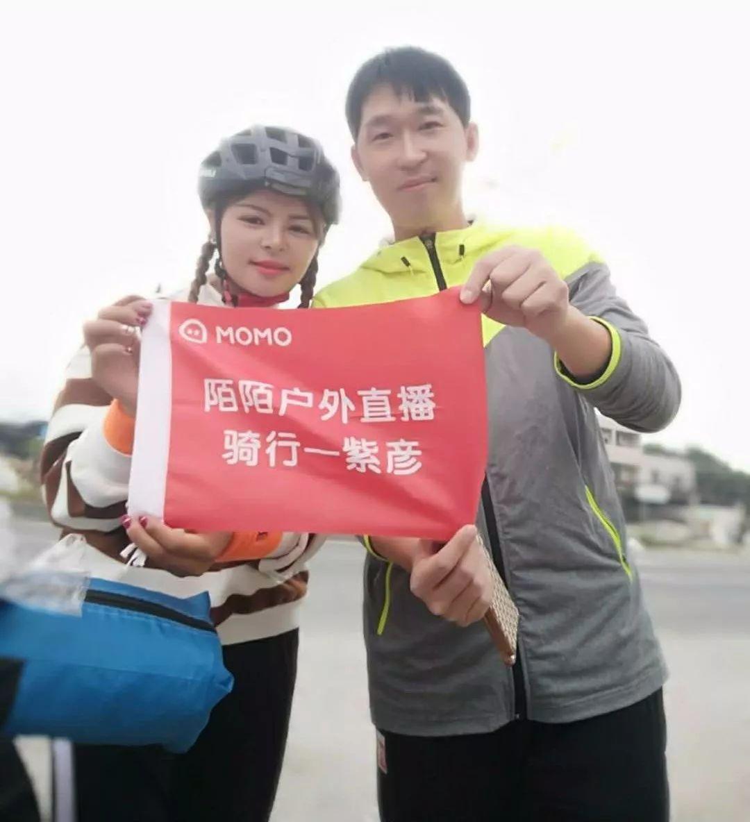 第二次厦门到深圳,1400多公里,路上偶遇中年老师骑行队,跟着骑图片