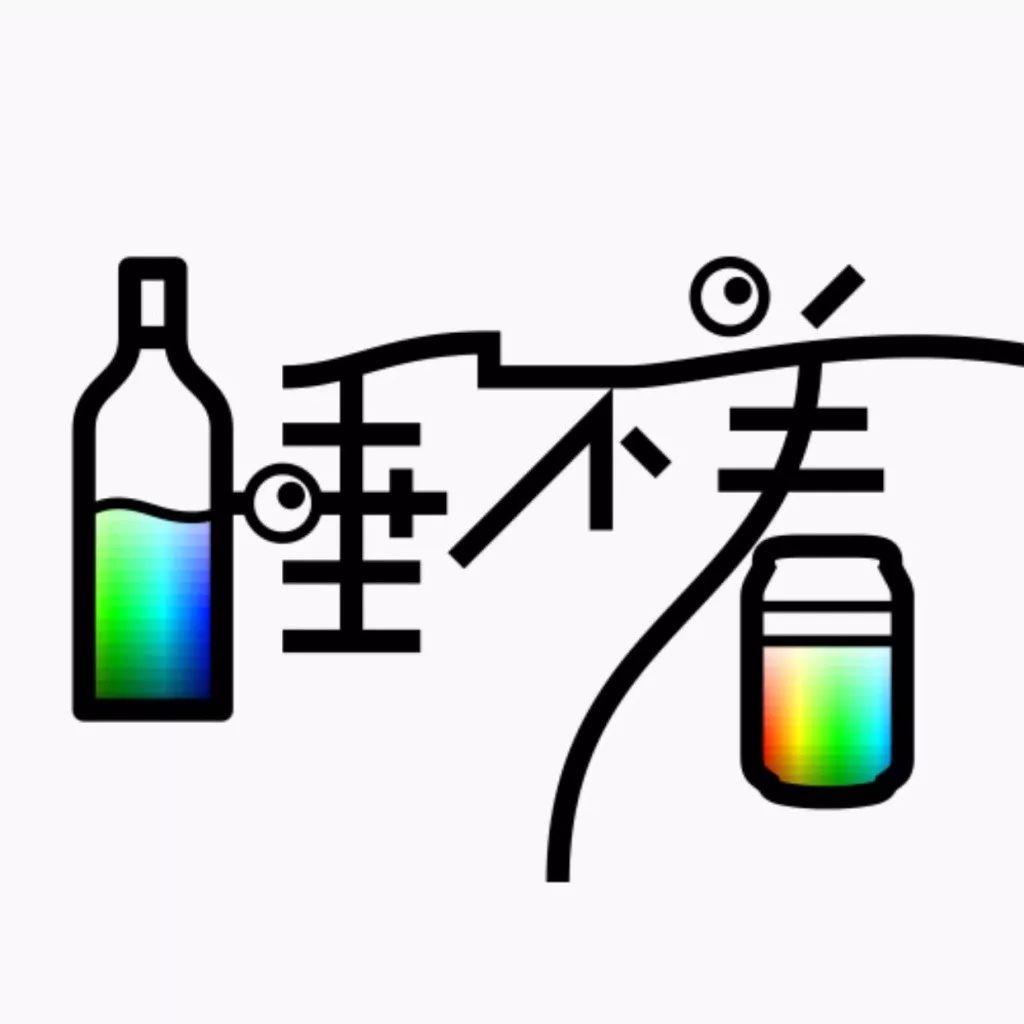 字体设计是个非常漫长的过程,    一整套字体库,要做7000多个汉字