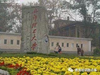 四川理工学院要改名为四川科技大学?这两个学