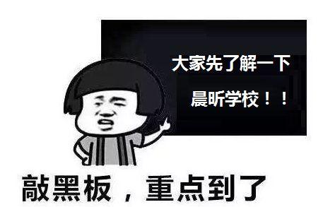 """海沧9月将开办一所新学校,北京的""""大咖""""都来助阵!"""