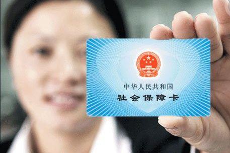 工作你好后,单位要求注销原来的社保卡,重新办理另外一个银行的...
