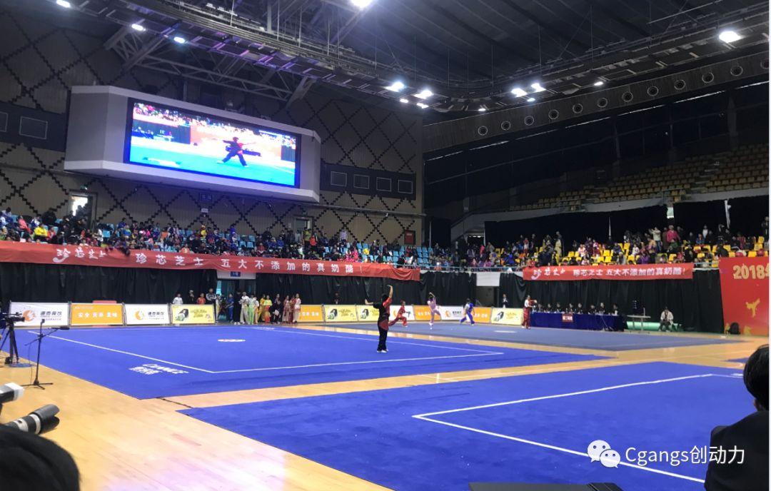 Cgangs Livestudio Family精彩完成2018年北京市中小学生武术公开赛直播