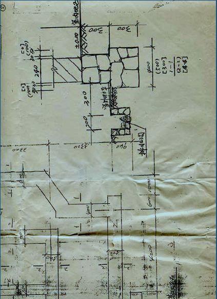 房子最后的设计图