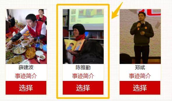 海民们投票啦!快来为参选最美志愿者的陈雅勤等打CALL