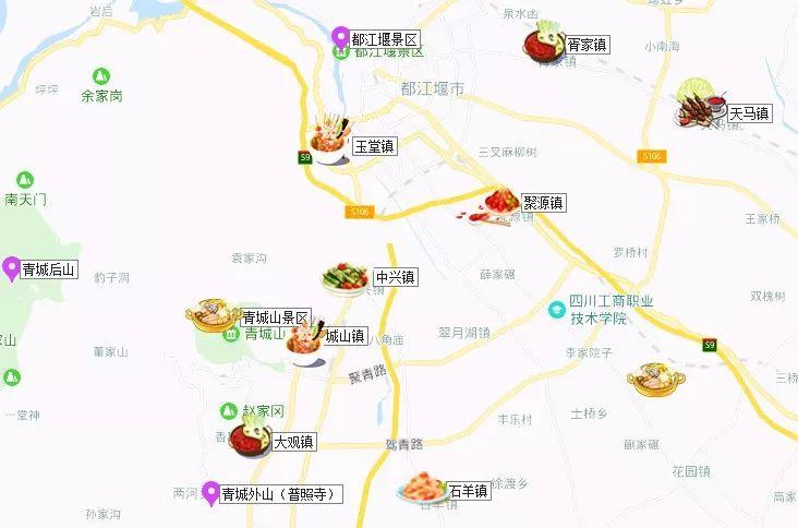都江堰美食地图 | 水灵妹为你导航,这个国庆跟着ta!从