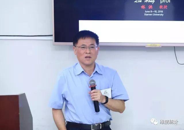 林洪教授发表主题演讲   此外,在其他分会场中,参会者围绕国家图片