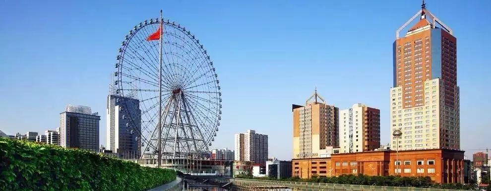 金源阳光大酒店