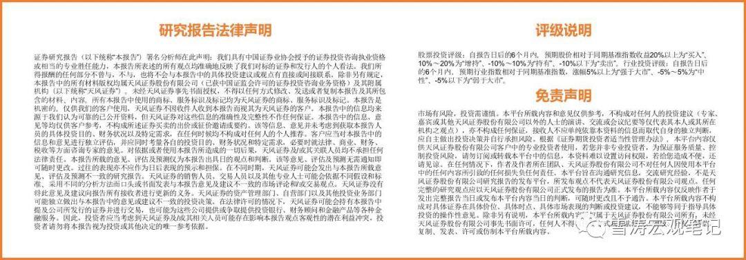 旧文重发 | 中美贸易战:谁更受伤?