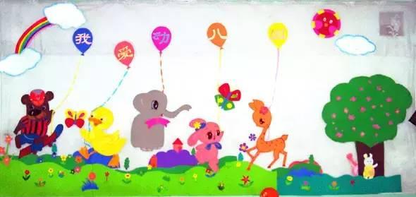 【主题墙】30款唯美的幼儿园开学主题墙环境布置