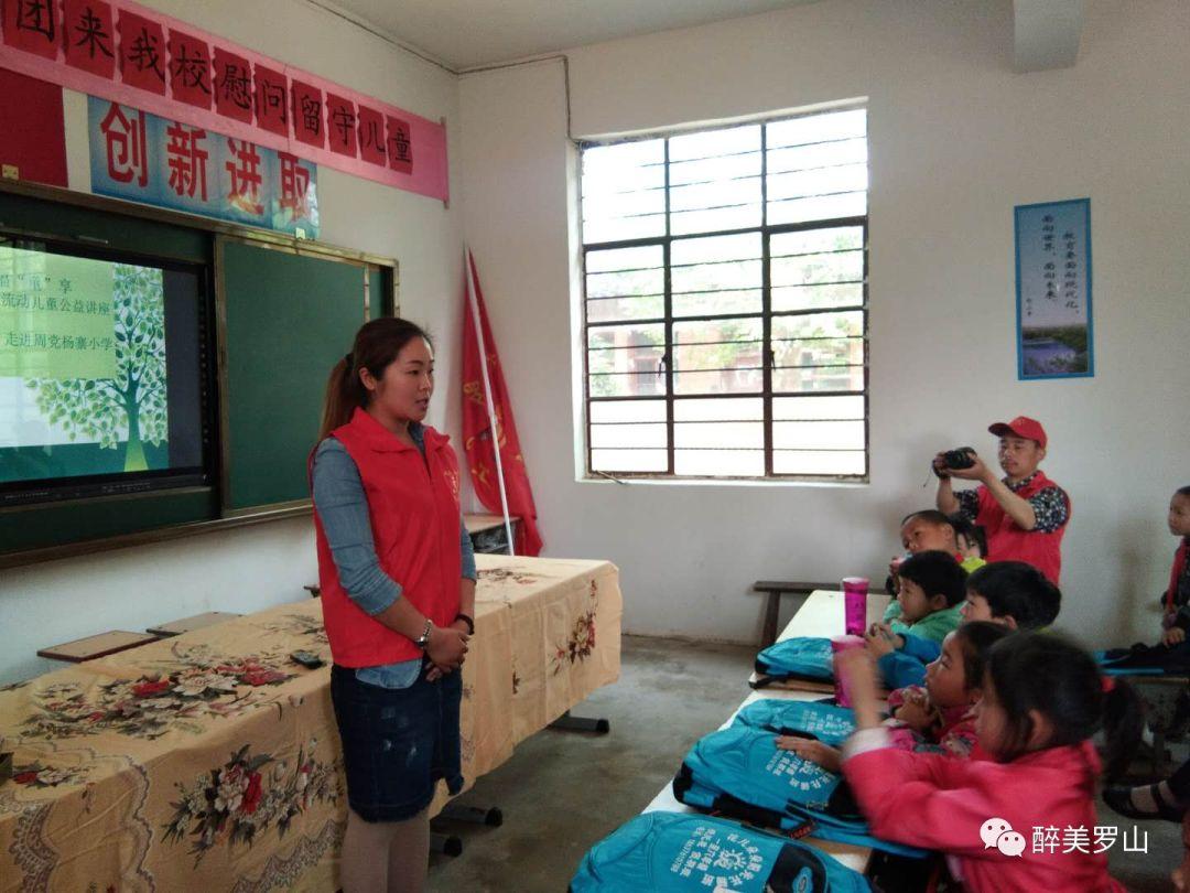 周党社工走进杨寨心愿,举行以小小学校,我替你中学镇海高中部图片