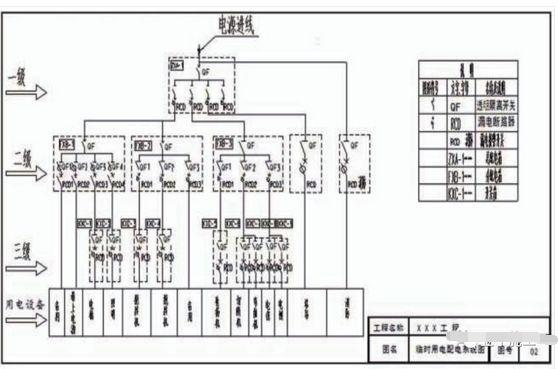 电路 电路图 电子 设计 素材 原理图 559_369