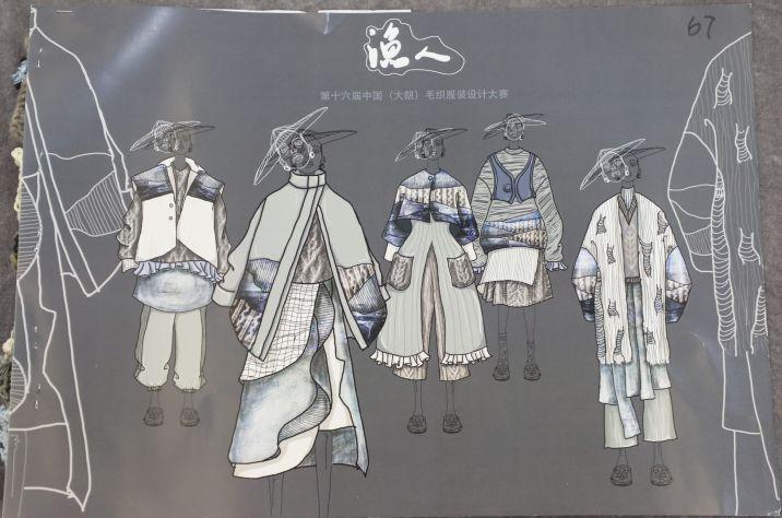 在亞太著名服裝設計師,中國國際時裝周的最高獎金頂獎獲獎者