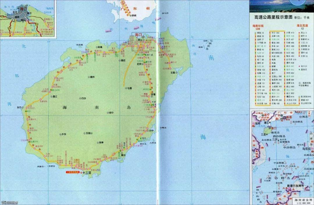 琼州,西元前110年,中央政府在海南岛设置珠崖郡,儋耳郡,属交州刺史