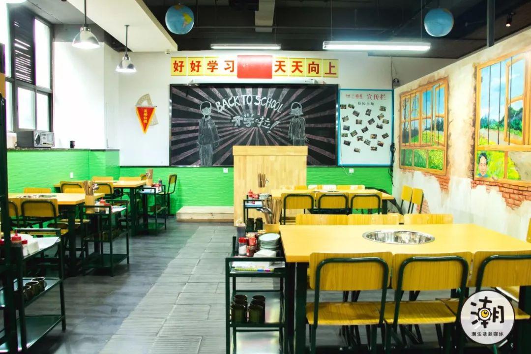 80平米火锅店装修风格