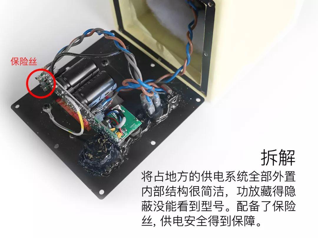 土路流水电灯电路板连接