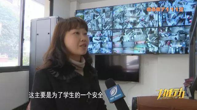 中小学开学季贵阳市教育部门到位小学十要求金本学校图片