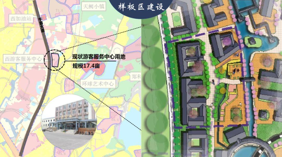 牛首山金陵小镇规划面积5平方公里,总投资约80亿—100亿元,秉承