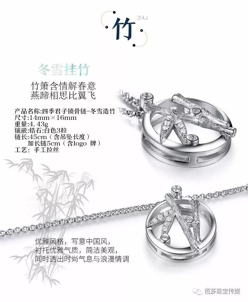 rocas, jf artistry jewellery等品牌担任珠宝设计师,并debeers