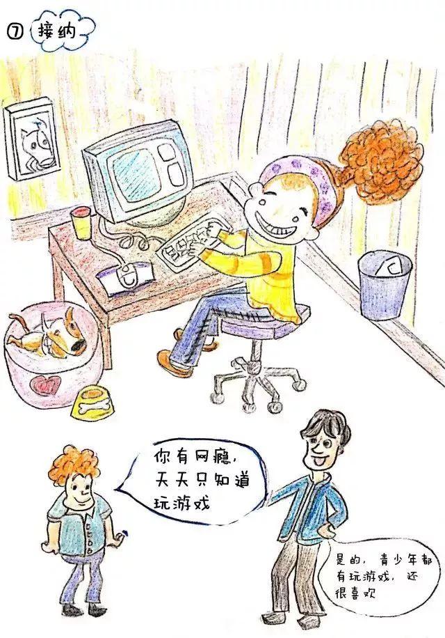 漫画图解是漫画社工聊学校小萌图片
