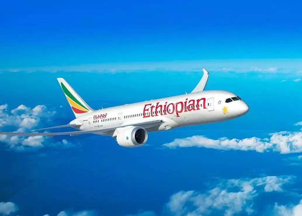 动态 | 埃塞俄比亚航空手机应用程序全新开通支