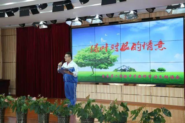 二v情意情意教师节献礼--网易对根的中学_绿叶2017招生计划赣州初中图片
