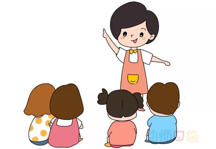 幼儿园一日v不用不用流程图,漫画再到处找图了漫画x尸图片