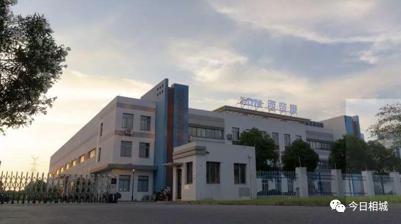 苏州国际精英创业周相城分会场历年十佳落户