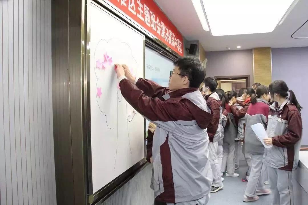 南京十几所高中作文云集哪家高中校服看最好校服的智慧树图片