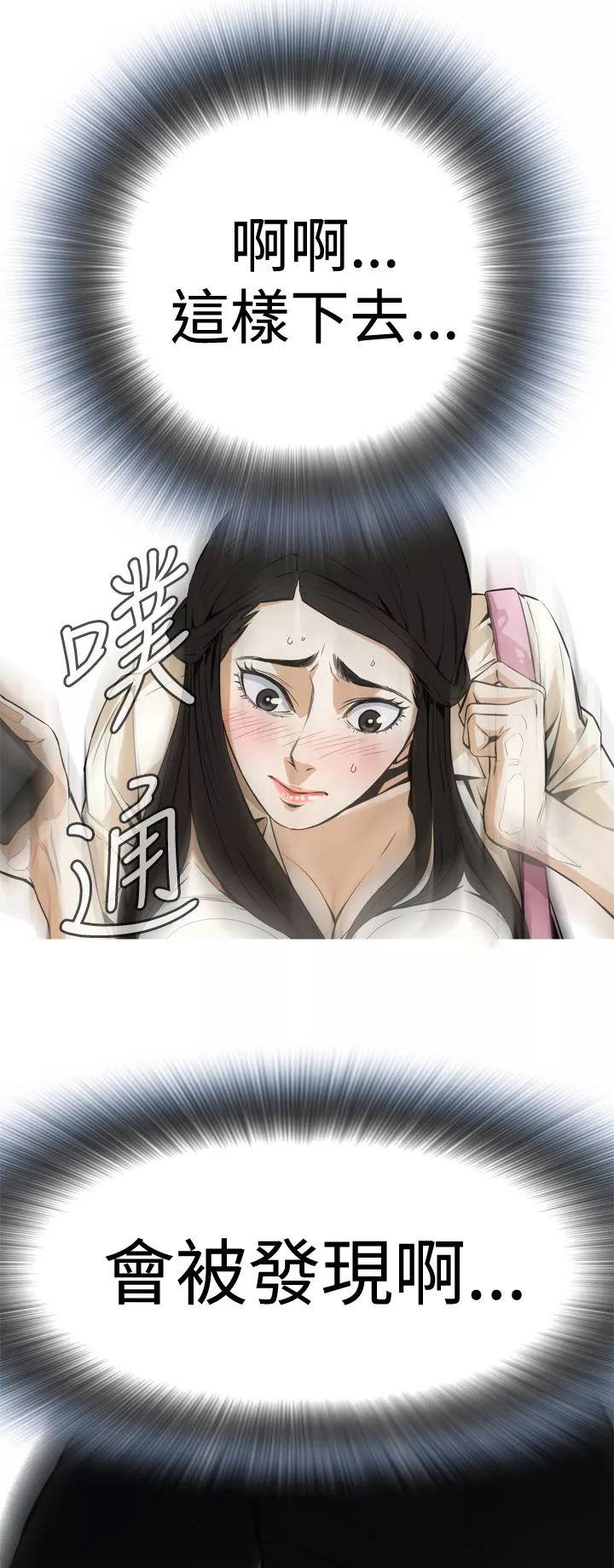 【漫画污污污】:被偷看是种体验?漫画图片s型图片