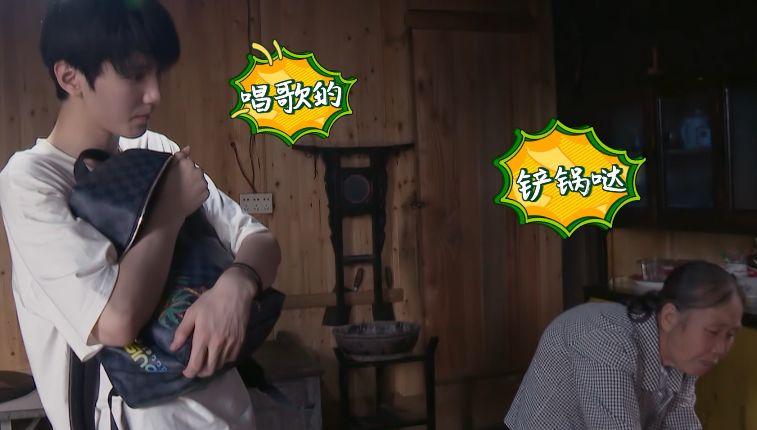 重慶方言也有級別?你家愛豆的語言能力得幾分?請到《野生廚房》裡找答案!