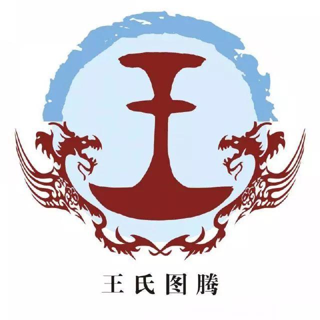 统治两朝,出了8位皇帝,开国皇帝分别是:隋朝杨坚,五代十国吴杨行密.图片