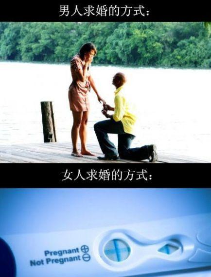 搞笑GIF:姑娘,碰瓷也没你这样的吧? - 后花园网文 - 搞笑另类